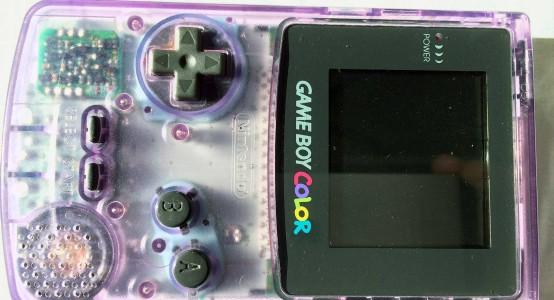 Machine Organization – Game Boy Project /w Assembly